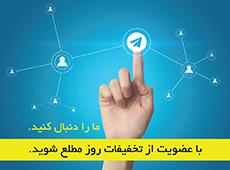 کانال تلگرام کلاب ورزش