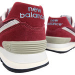 کفش مردانه نیو بلنس - New Balance Shoes ML574FBR