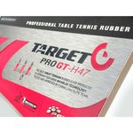 رویه راکت پینگ پنگ تارگت پرو کورنیلیو - Cornilleau Target Pro GT-H47 Rubber