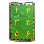 پازل آموزشی اسفنجی الفبای فارسی مروژ - Merooj Learning Foam Puzzle Persian Alphabets