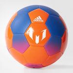 توپ فوتبال مسی آدیداس - Adidas Messi Q2 Soccer Ball