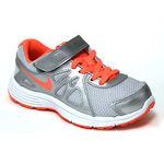 نمای سه بعدی کفش ورزشی بچه گانه نایک - Nike Revolution 2 Psv