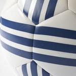 توپ فوتبال رئال مادرید آدیداس - Adidas Real Madrid Soccer Ball