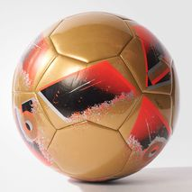 توپ فوتبال آلمان یورو 2016 آدیداس - Adidas UEFA Euro 2016 Germany Socccer  Ball