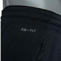 شورت ورزشی مردانه نایک جردن - Nike Ultimate Flight Tg Short