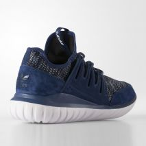 کفش دوی مردانه آدیداس - Adidas Tubular Radial Men's Running Shoes