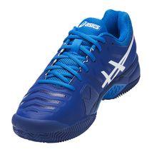 کفش تنیس مردانه اسیکس - Asics Gel-Challenger 11 Men's Tennis Shoes