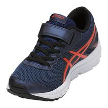 کفش دوی نوجوان اسیکس - Asics Gel-Zaraca 5 PS Junior's Running Shoes