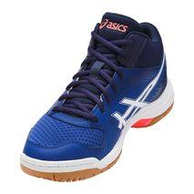 کفش والیبال مردانه اسیکس - Asics Gel-Task MT Men's Volleyball Shoes