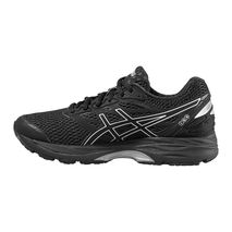 کفش دوی زنانه اسیکس - Asics Gel-Cumulus 18 Women's Running Shoes
